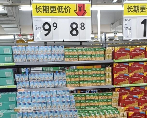 Lần đầu tiên sữa đậu nành Việt chính thức lên kệ chuỗi siêu thị Walmart tại Trung Quốc - Ảnh 1.