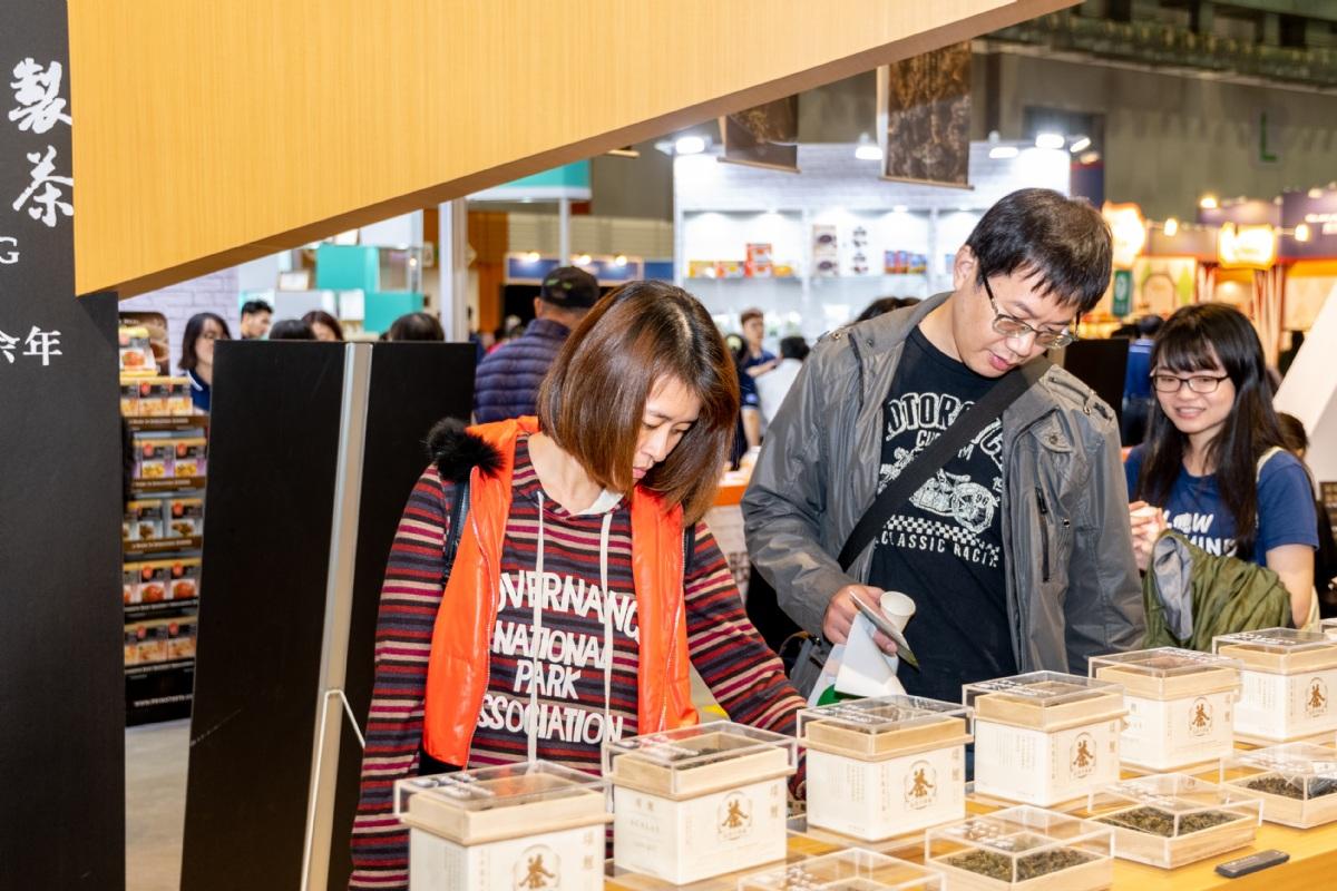 Taiwan International Tea Expo 2018. Nguồn: chanchao.com.tw