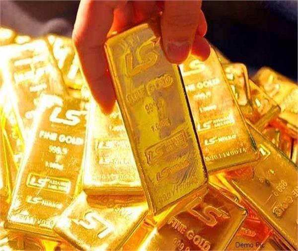 Giá vàng hôm nay 13/11: Chấm dứt chuỗi ngày giảm, SJC tăng 150.000 đồng/lượng - Ảnh 1.