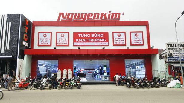 BIDV đấu giá khu đất gần 1.300 m2 đang thuê bởi Siêu thị điện máy Nguyễn Kim - Ảnh 1.