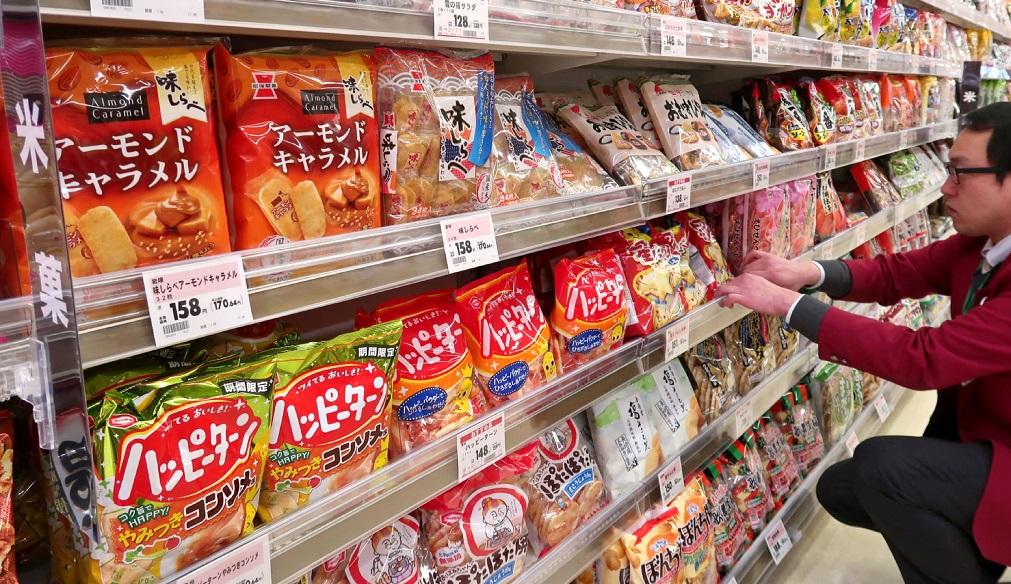 Nới lỏng việc giám sát thông tin trên nhãn mác sản phẩm tại Nhật Bản - Ảnh 1.