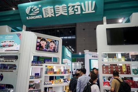 Sáu đại gia Trung Quốc bị đưa vào danh sách đen vì bê bối 4,2 tỉ USD - Ảnh 1.