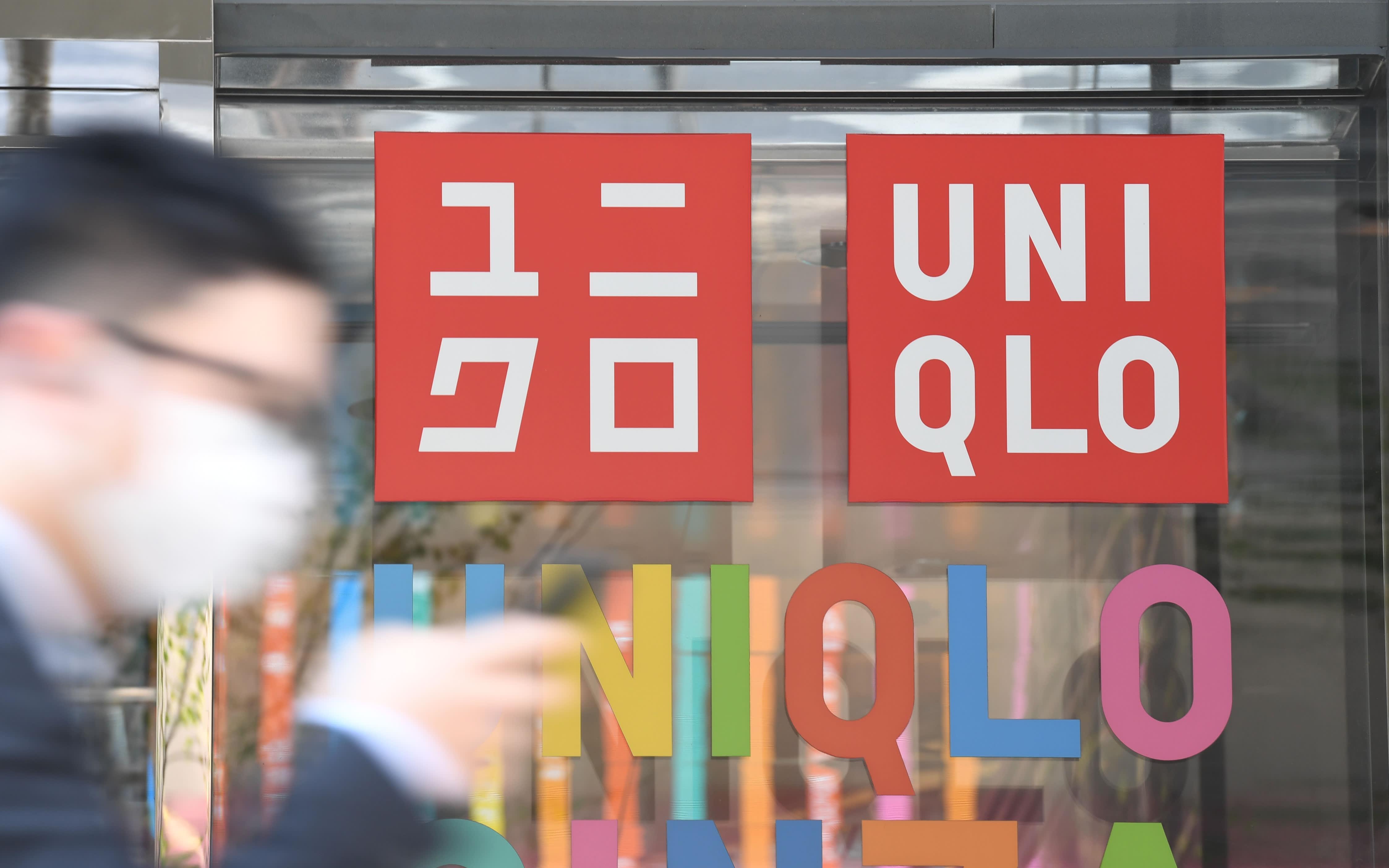 Uniqlo sắp bán khẩu trang 'thông thoáng và khô nhanh' giữa đại dịch COVID-19 - Ảnh 1.