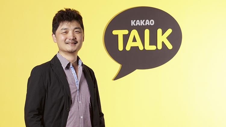 Dân Hàn nhắn tin nhiều hơn vì giãn cách xã hội, gián tiếp giúp ông chủ Kakao Talk có thêm 1,2 tỉ USD - Ảnh 1.