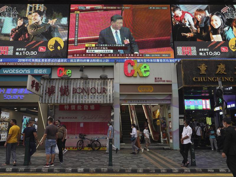 Qui chế đặc biệt của Hong Kong là gì và hàm ý nếu Mỹ thu hồi ưu đãi - Ảnh 1.