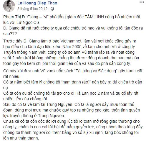 Bà Lê Hoàng Diệp Thảo kể tội 'Phó chủ tịch tâm linh' của Tập đoàn Trung Nguyên  - Ảnh 2.