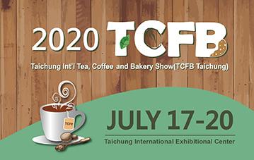 Hội chợ quốc tế trà, cà phê, bánh ngọt quốc tế Đài Trung - Ảnh 1.