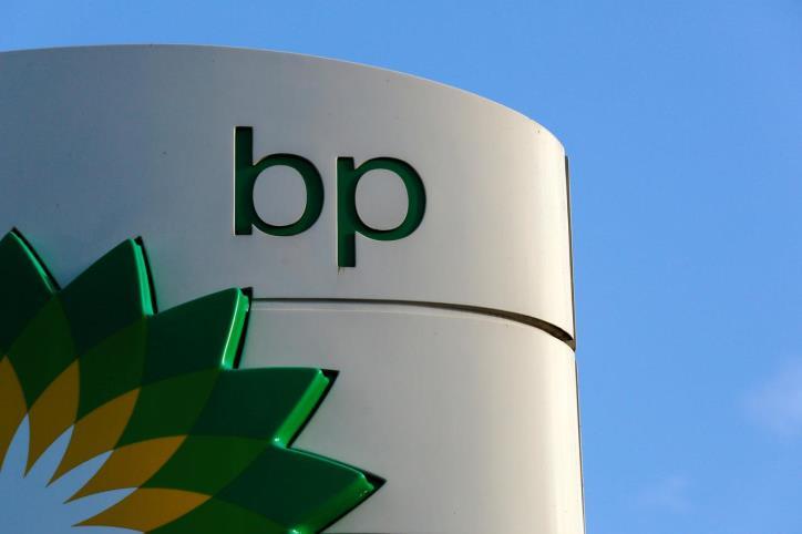 Tập đoàn dầu mỏ BP của Anh sẽ phát hành gần 12 tỉ USD trái phiếu lai - Ảnh 1.