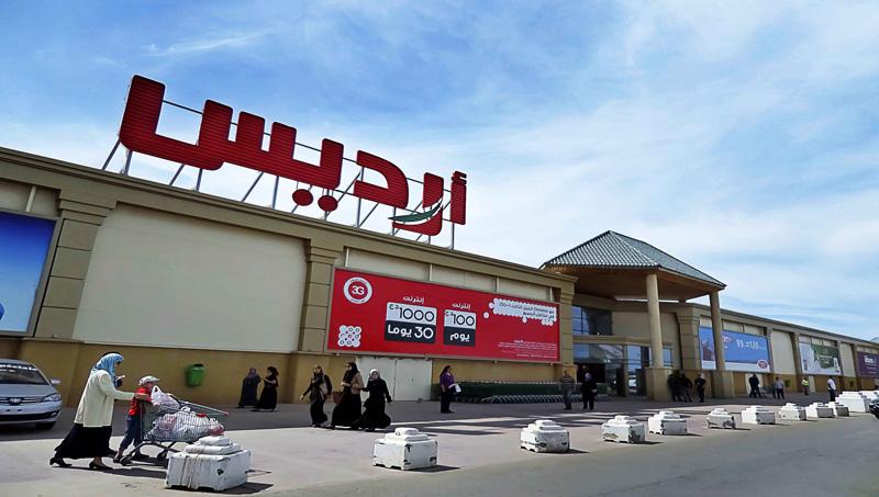 Danh sách tập đoàn siêu thị và trung tâm thương mại tại Algeria - Ảnh 1.