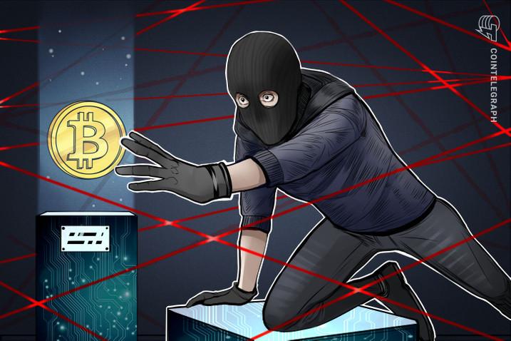 Tin tặc tấn công sàn giao dịch Anh Cashaa lấy 336 bitcoin (nguồn: CoinTelegraph)