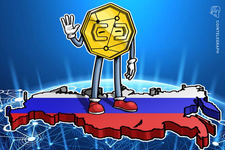 Nga thông qua luật về tiền kĩ thuật số (nguồn: CoinTelegraph)