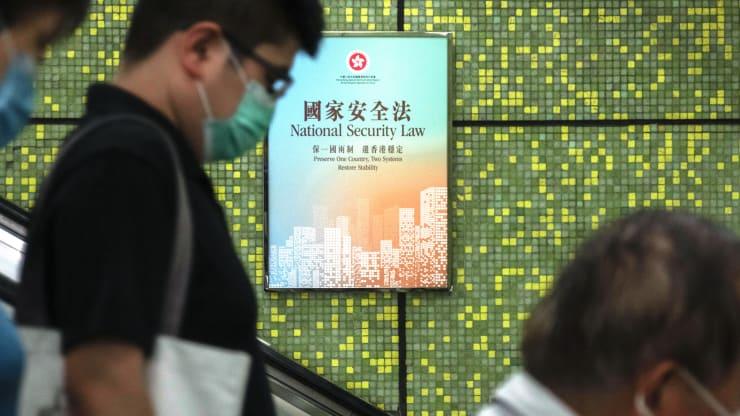 Vừa siết quyền kiểm soát, Bắc Kinh vừa ra sức kéo dòng vốn vào Hong Kong - Ảnh 1.