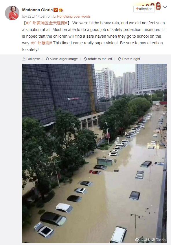Trung Quốc mưa lũ dữ dội, thiệt hại ước tính 3,6 tỉ USD - Ảnh 3.