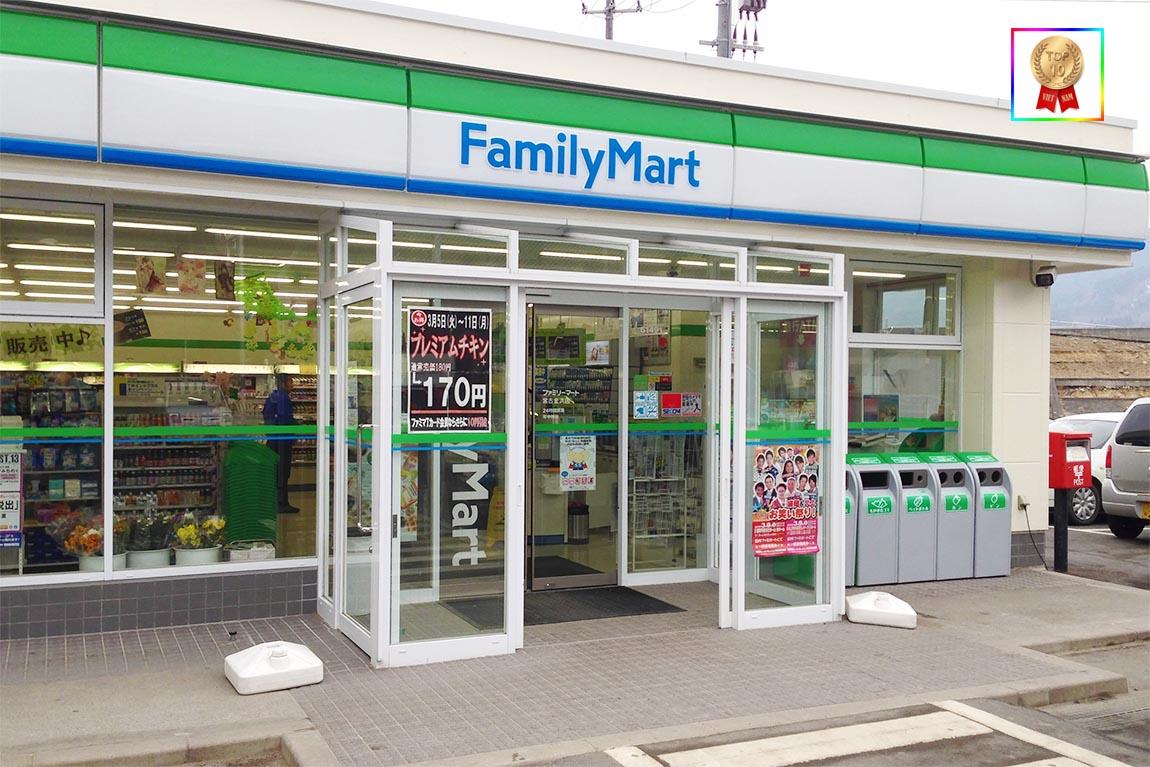 Chuỗi bán lẻ FamilyMart bị công ty mẹ thâu tóm - Ảnh 1.