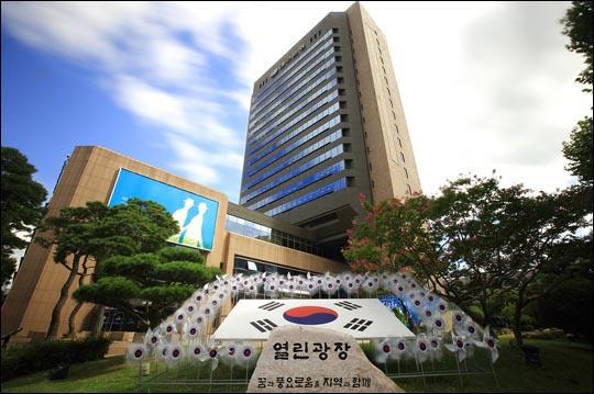 Thêm 1 ngân hàng Hàn Quốc mở chi nhánh tại Việt Nam - Ảnh 1.