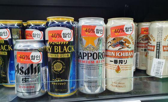 Doanh số hàng tiêu dùng của Nhật Bản bị 'cản trở' do Hàn Quốc tẩy chay - Ảnh 2.