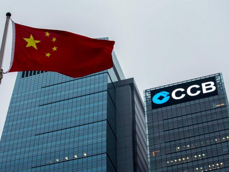 Big4 ngân hàng Trung Quốc đối mặt với tình trạng thiếu 940 tỉ USD vốn vào năm 2024 - Ảnh 1.