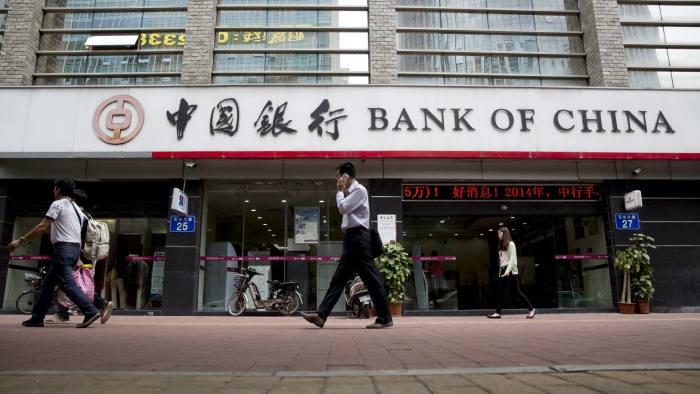 Lợi nhuận các ngân hàng Trung Quốc có thể giảm mạnh nhất trong 10 năm - Ảnh 1.