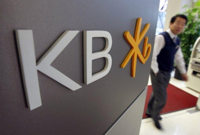 Ngân hàng lớn nhất Hàn Quốc gia nhập lĩnh vực lưu kí tiền điện tử - Ảnh 1.