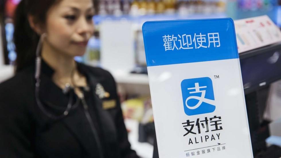 Vì sao Apple Pay không thể lặp lại thành công của AliPay? - Ảnh 2.