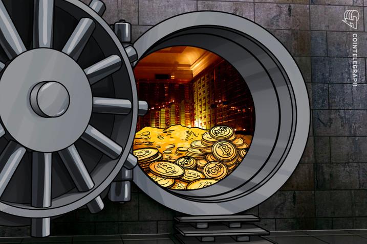 MicroStrategy tăng dự trữ bitcoin vượt kế hoạch 250 triệu USD (nguồn: CoinTelegraph)