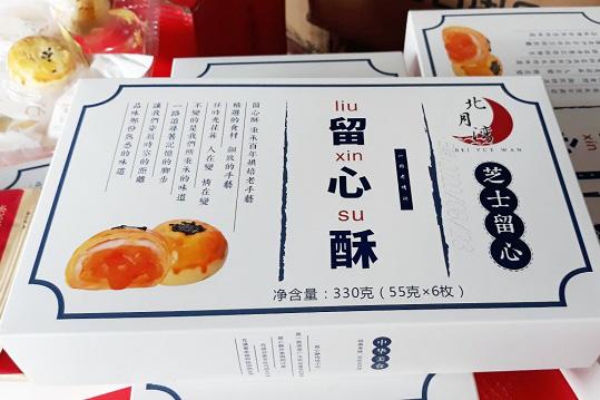 TP Hà Nội cảnh báo người dân về bánh Trung thu 'ngoại' không nguồn gốc giá rẻ gán mác nội địa
