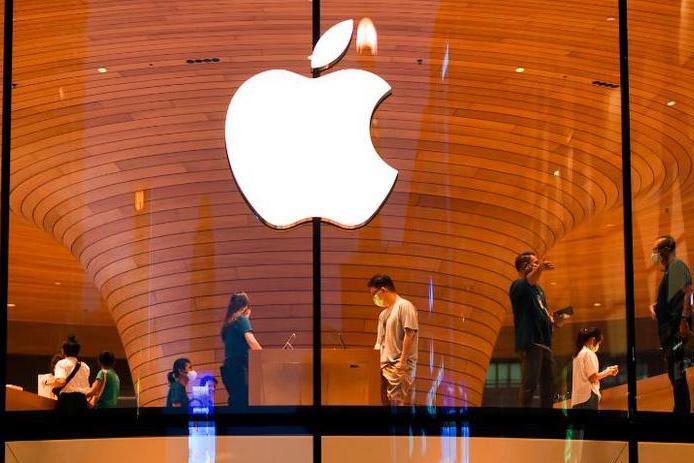 Apple mất hơn 500 tỉ USD vốn hóa trong nửa tháng