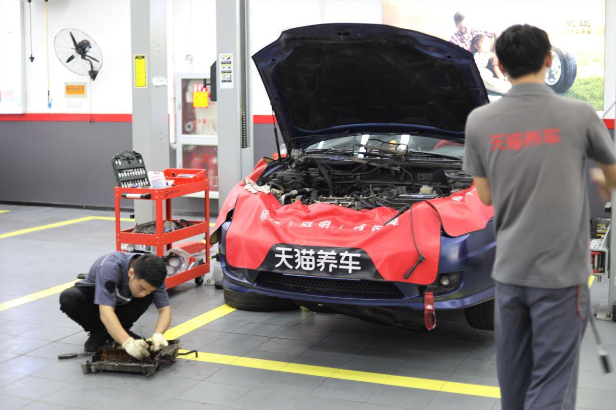 Alibaba và Tencent đầu tư vào lĩnh vực sửa chữa ô tô - Ảnh 1.