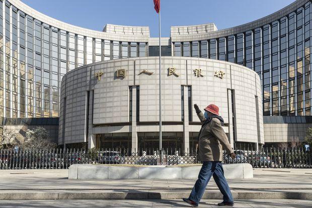 Trung Quốc bơm 210 tỉ NDT vào thị trường - Ảnh 1.