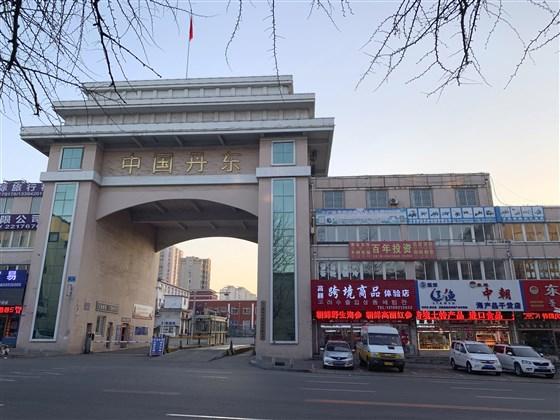 NBC News: Tài liệu bí mật tiết lộ cách Triều Tiên rửa tiền thông qua ngân hàng Mỹ - Ảnh 2.