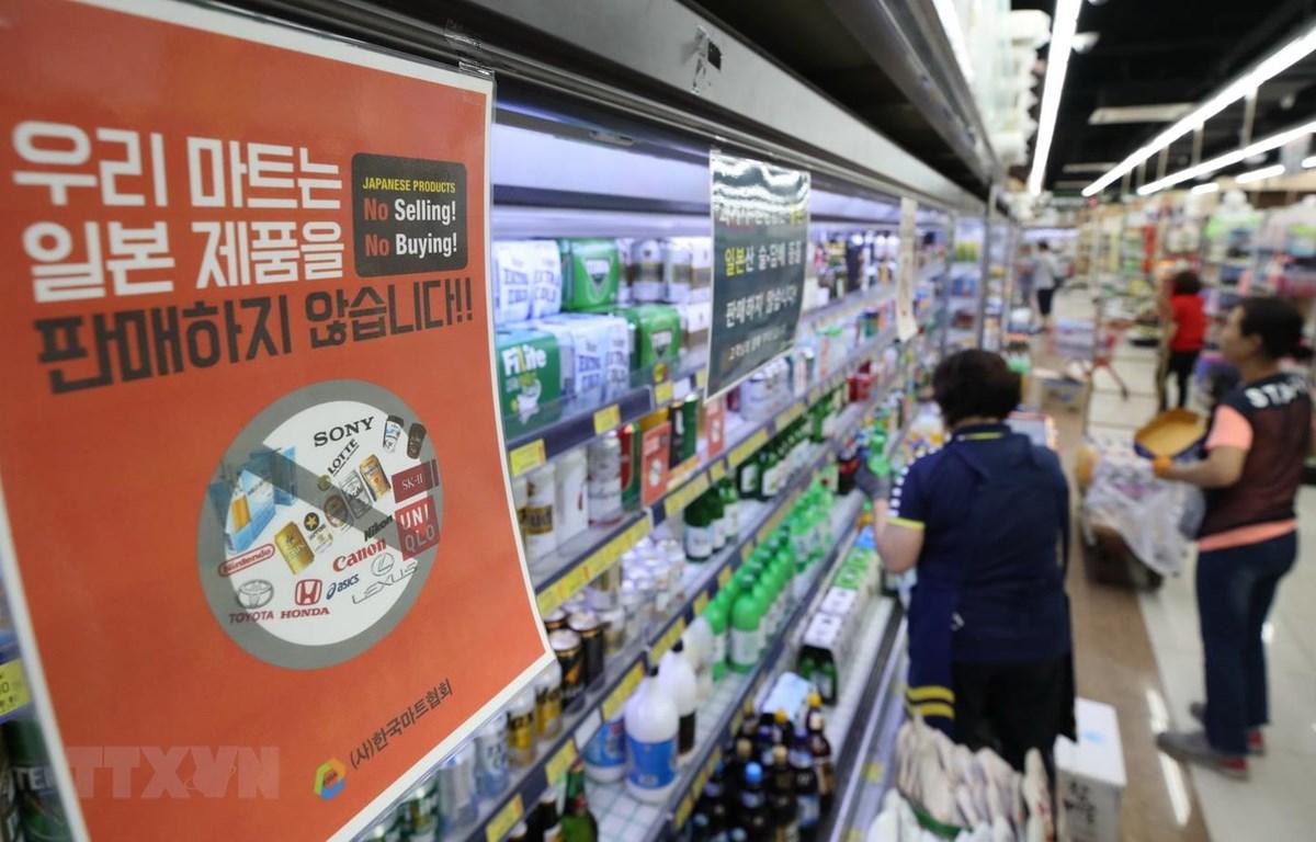 BoK dự báo tiêu dùng cá nhân của Hàn Quốc sẽ phục hồi chậm - Ảnh 1.