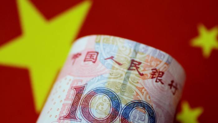 Nhà đầu tư nước ngoài đổ dồn mua trái phiếu Trung Quốc - Ảnh 1.