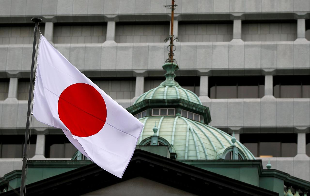 Triển vọng Nhật Bản duy trì chính sách tiền tệ siêu nới lỏng - Ảnh 1.