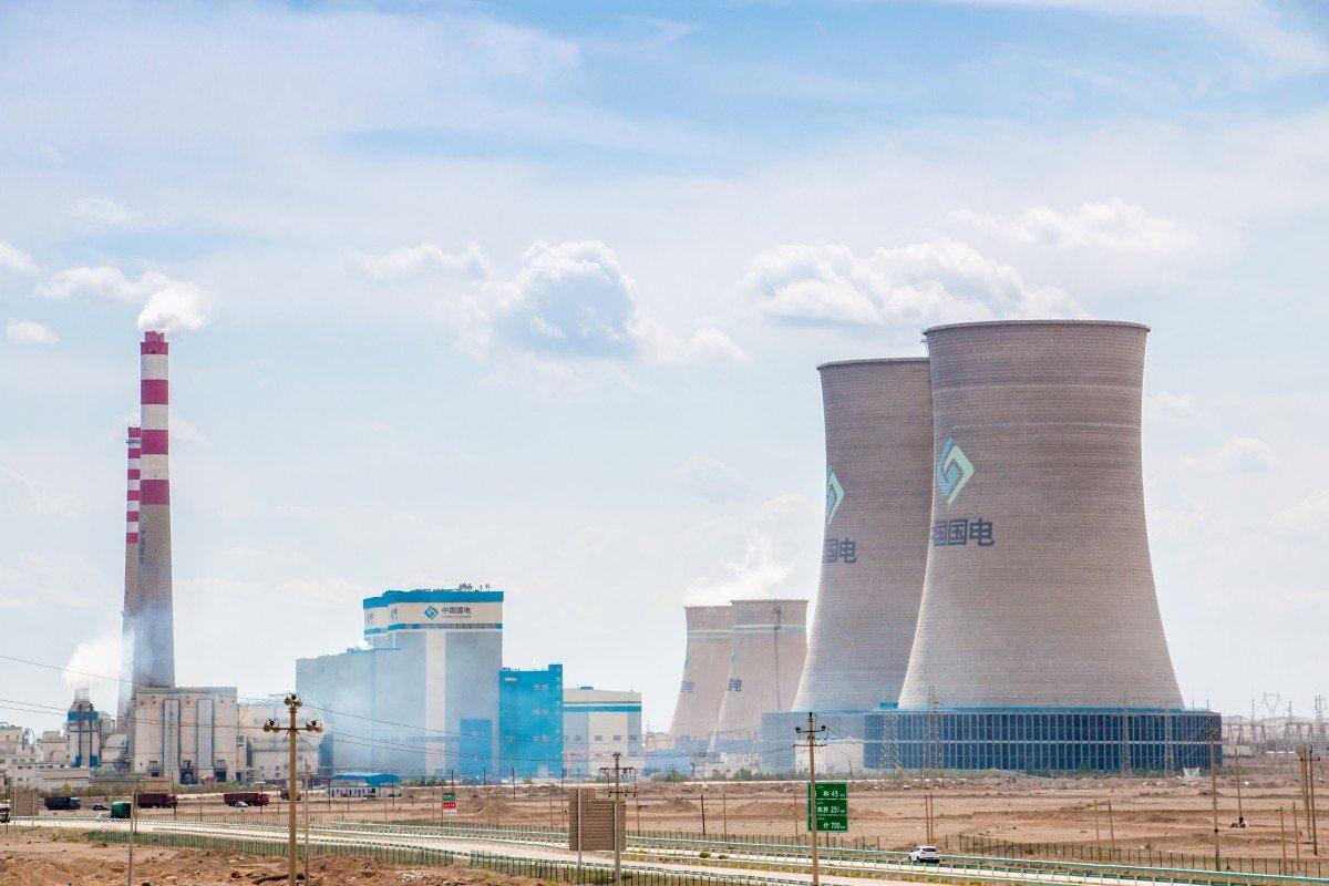 Trung Quốc phát triển điện hạt nhân do lo ngại về an ninh năng lượng - Ảnh 1.