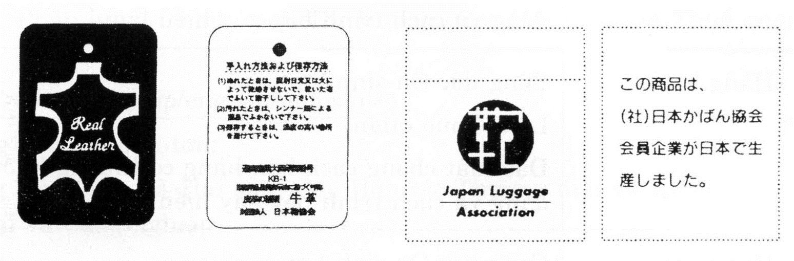 Thủ tục gắn nhãn túi của Nhật Bản - Ảnh 2.