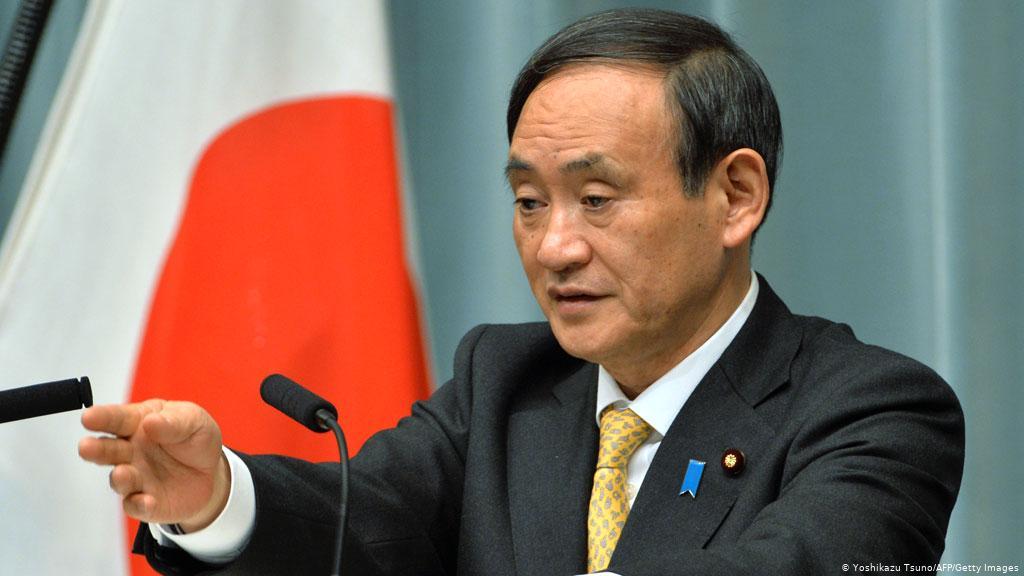 'Sóng' COVID-19 'cuốn trôi' hy vọng hồi phục của kinh tế Nhật Bản - Ảnh 1.