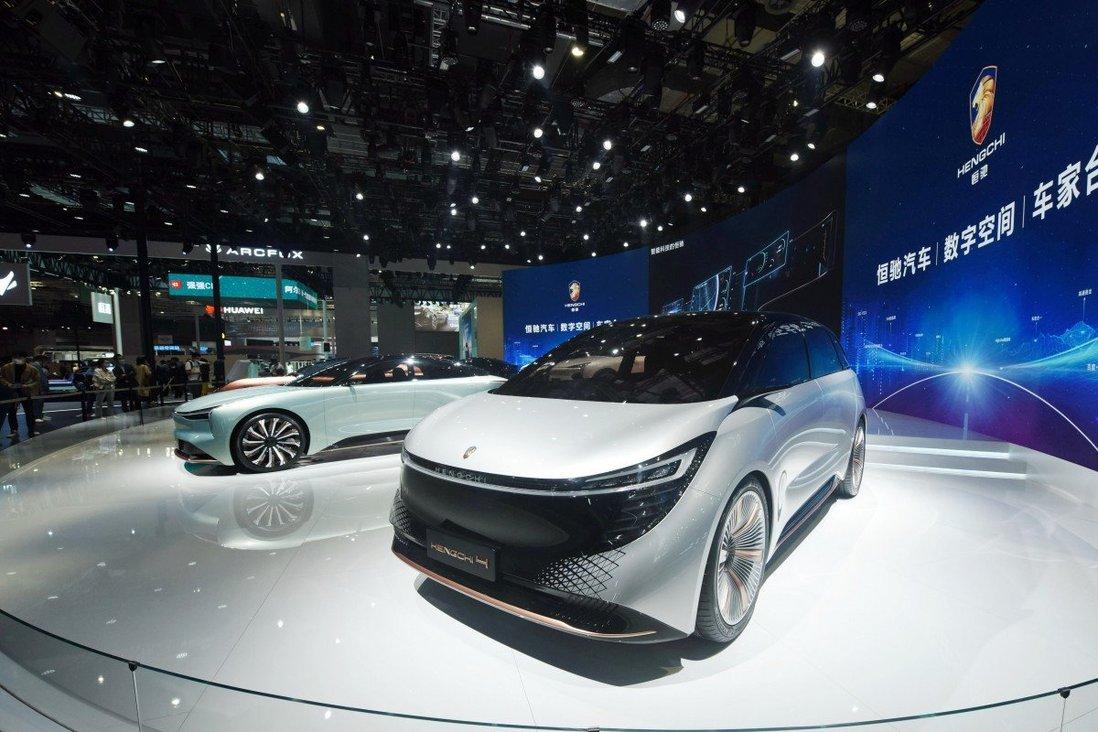 Công ty sản xuất ô tô điện thuộc 'bom nợ' Evergrande sẵn sàng giao mẫu xe đầu tiên vào năm 2022 - Ảnh 1.