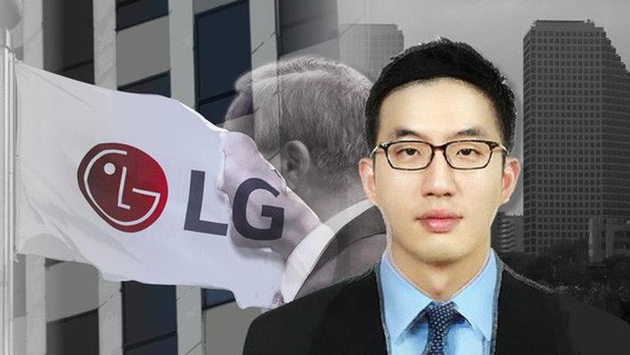 Giám đốc tập đoàn LG Group nhận lương 7,2 triệu USD trong năm 2020 - Ảnh 1.