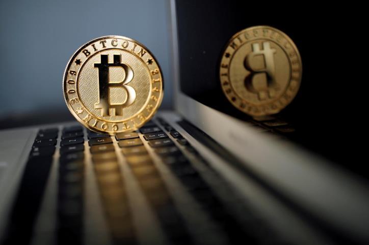 Citi: Bitcoin đang ở 'điểm bước ngoặt', khả năng thành công cụ thanh toán trong thương mại quốc tế - Ảnh 1.
