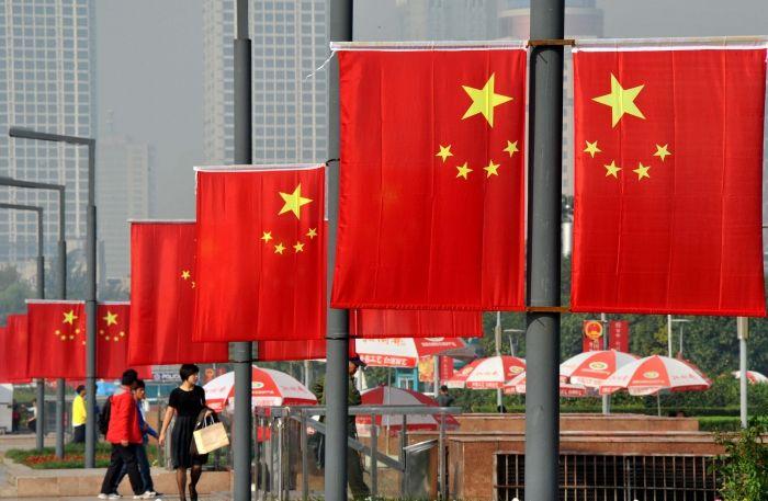 Quỹ hưu trí lớn nhất thế giới đau đầu vì nợ Trung Quốc - Ảnh 1.