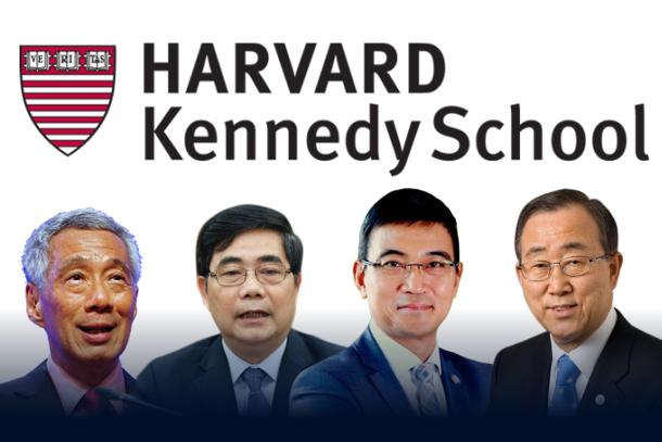 Harvard Kennedy – trường đào tạo nhiều nhân vật nổi tiếng Việt Nam và thế giới - Ảnh 3.