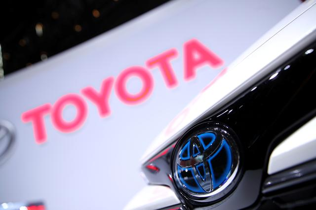 Toyota rót tiền vào các startup AI nhằm tạo lợi thế trong lĩnh vực ô tô tự lái - Ảnh 1.