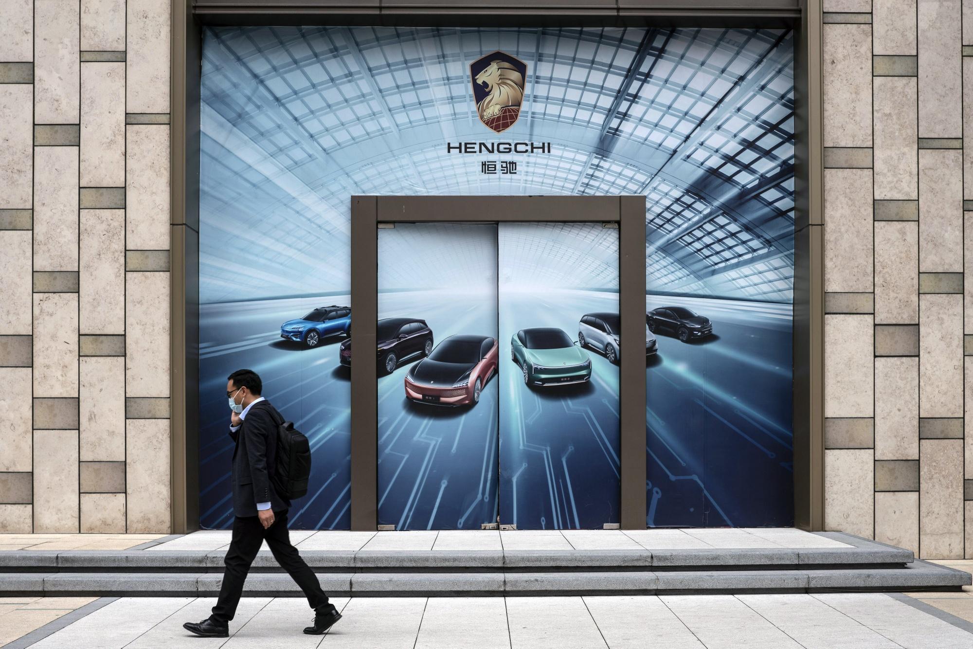 Đại gia xe điện 'kỳ quặc' của Trung Quốc: Chưa bán được chiếc xe nào vẫn đạt vốn hóa 87 tỷ USD - Ảnh 1.