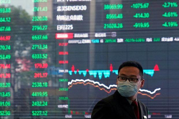 Trung Quốc xem xét thành lập một sàn giao dịch chứng khoán mới - Ảnh 1.