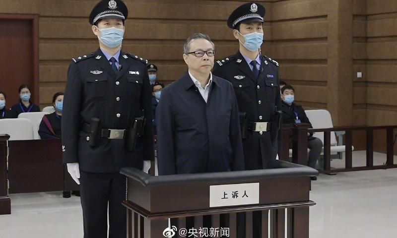 Trung Quốc đắn đo cứu hay không cứu công ty nhà nước có quan tham giấu 3 tấn tiền trong nhà - Ảnh 1.