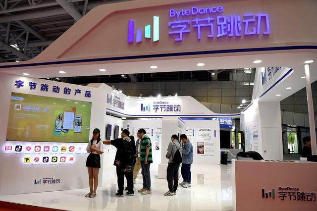 Trung Quốc: Ngành IT và phần mềm tiếp tục phục hồi tăng trưởng trong quý I/2021  - Ảnh 1.