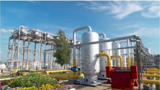 Giá gas hôm nay 28/4: Giá khí đốt tự nhiên tiếp tục tăng sau phiên tăng đầu tuần - Ảnh 1.