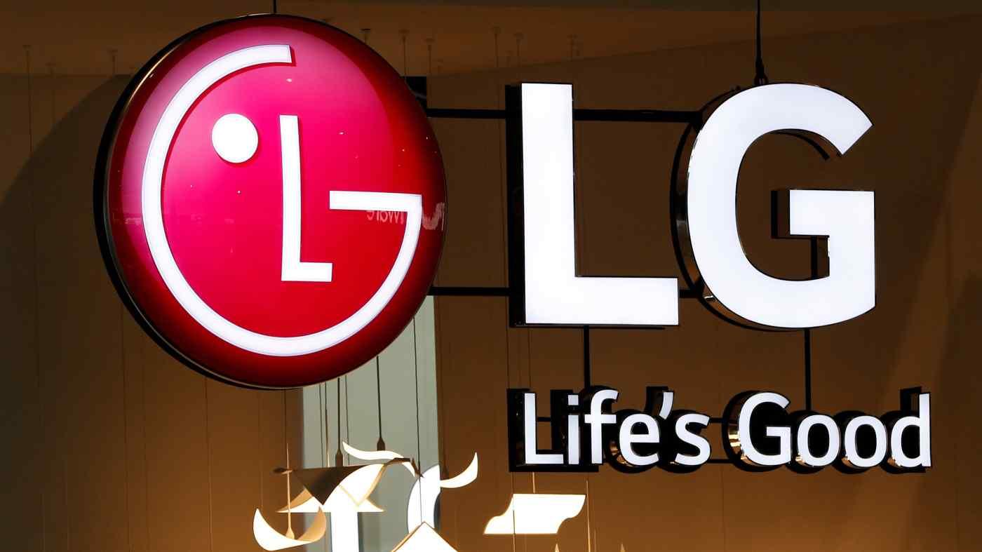LG chính thức 'khai tử' mảng smartphone sau 6 năm triền miên thua lỗ - Ảnh 1.
