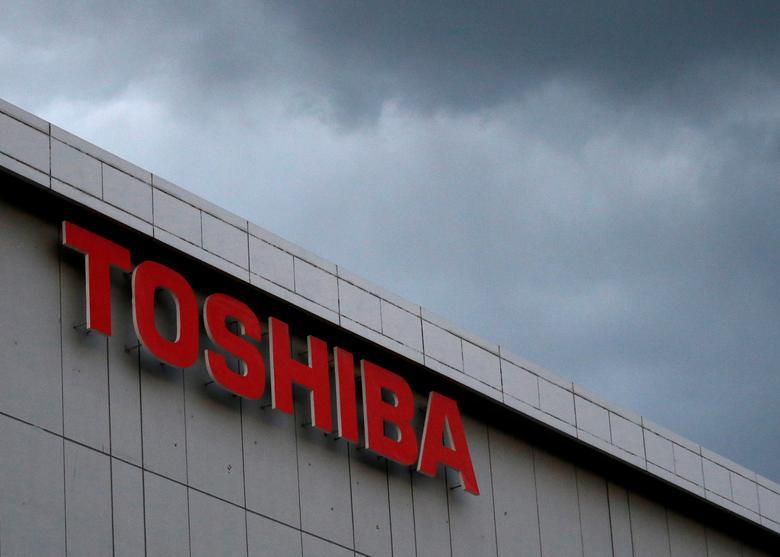 Toshiba xem xét đề nghị mua với giá hơn 20 tỷ USD từ CVC Capital Partners  - Ảnh 1.