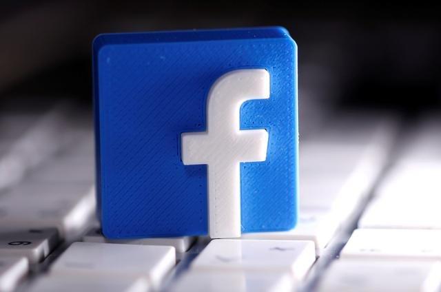 Facebook đối mặt với nguy cơ bị cấm truyền dữ liệu người dùng từ châu Âu về Mỹ - Ảnh 1.